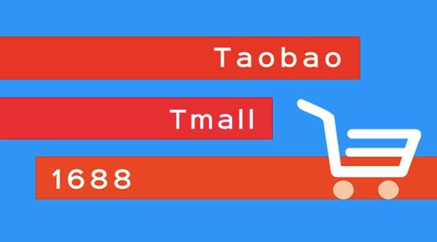 Giới thiệu về Taobao Tmall 1688