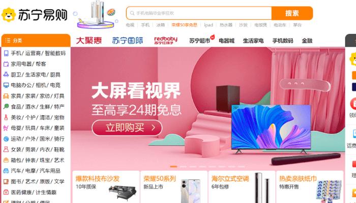 ứng dụng đặt hàng Trung Quốc Suning